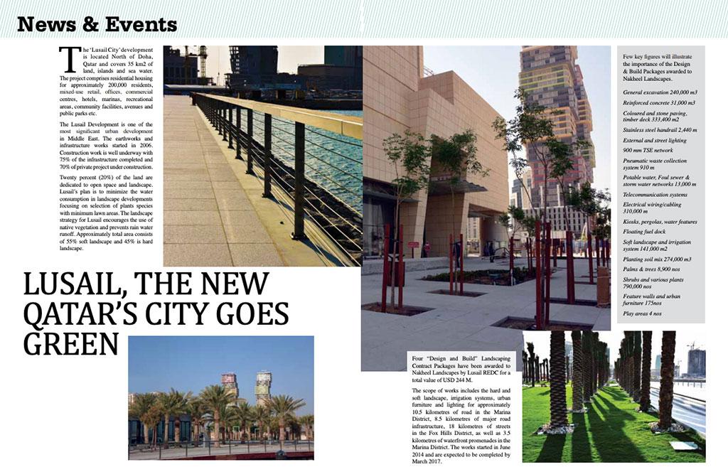 news_magazine